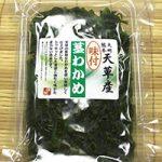 ajikukiwakame