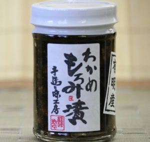 wakamemoromituke