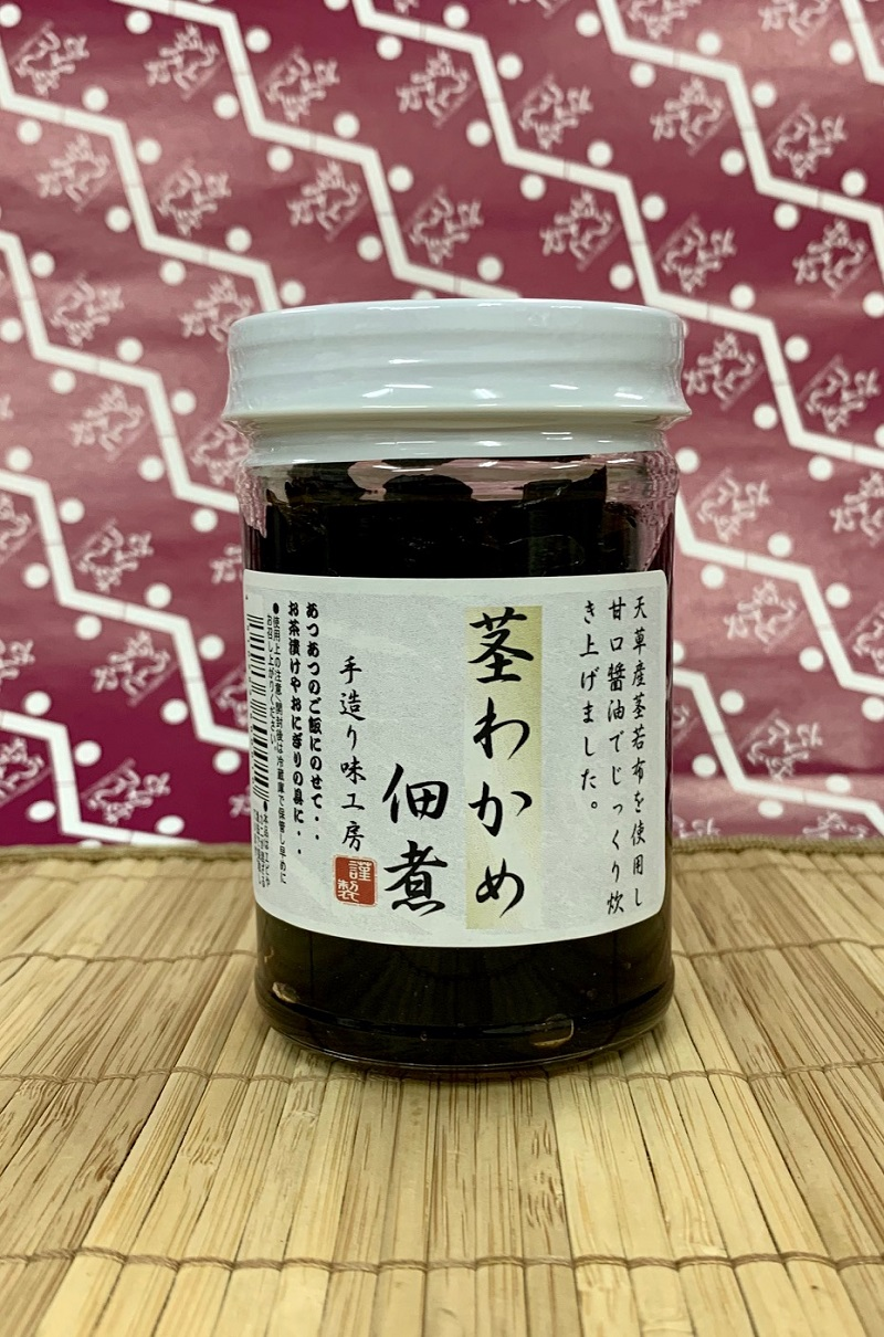 kukiwakame150